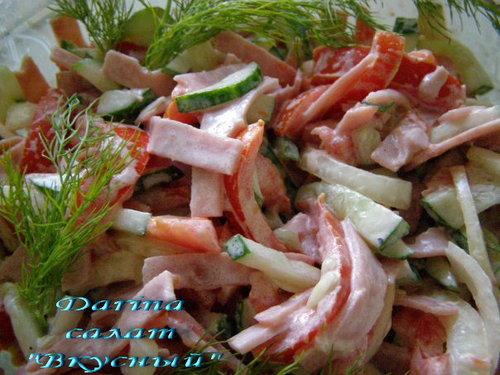 Салат с перцем и сыром с фото